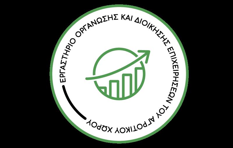 Agri-Food Business Laboratory